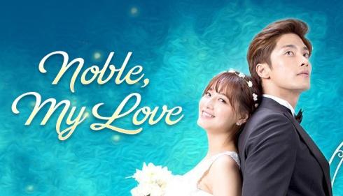 Noble, My Love